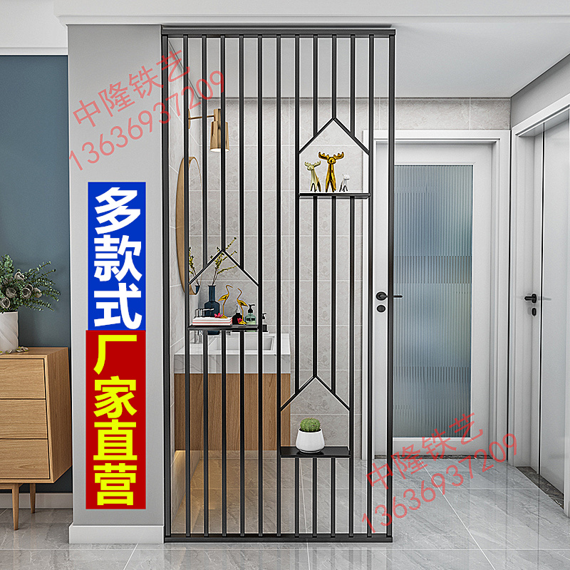 Nordic minimalist partition screen set into the household wash table hollow creative partition wall dining room Xuanguan flower rack