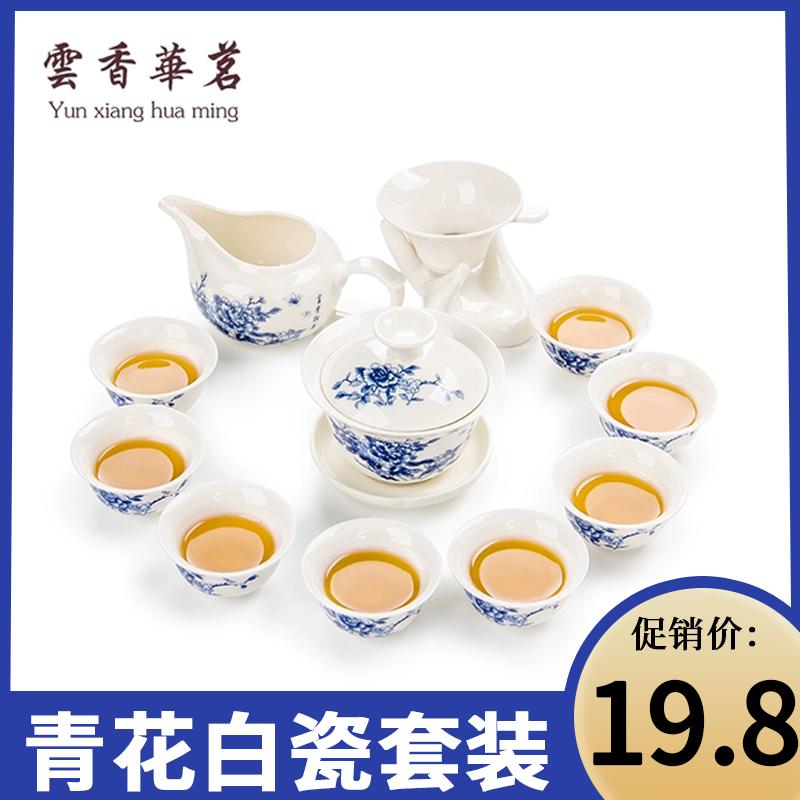 Ceramic kung fu tea set home set set of blue and white porcelain cup cover bowl tea across the fairway cup tea sea accessories