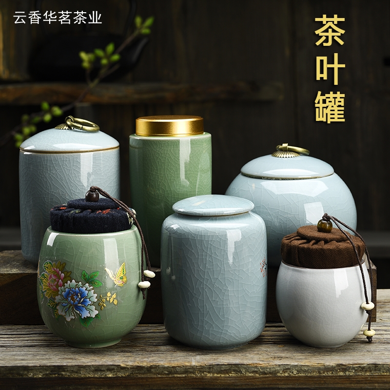 Gokil tea can small jar storage seal moisture-proof multi-purpose jar portable can tea ceremony accessories cloth cover porcelain cover
