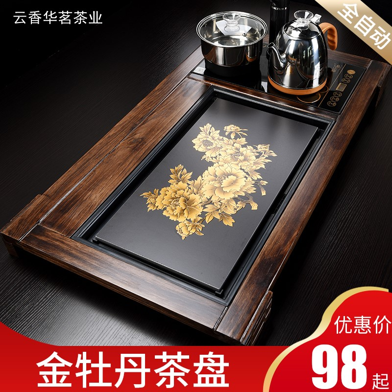 Solid wood gold stone tea plate kung fu tea set whole piece of household simple porcelain stone plate tea table tea table tea plate living room