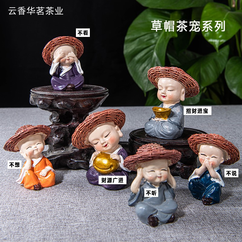 Grass hat small monk creative tea table tea plate small set tea favorite color pottery children cute beautiful financial resources wide into the tea pet