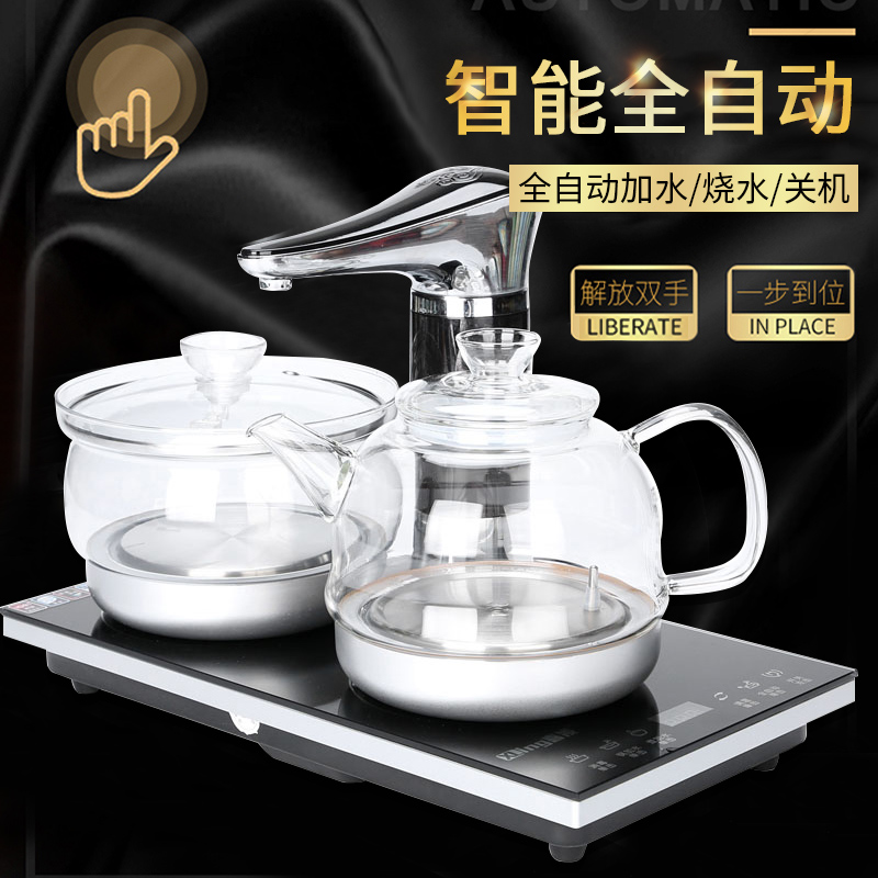 Fully automatic induction cooker tea set kettle automatically on hydropower hot water teapot electric tea stove kungfu tea stainless steel