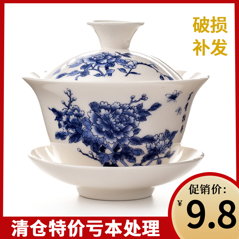 Cover a bowl of tea cup large green flower kung fu tea set ceramic three-talent bowl white porcelain green porcelain tea bowl make tea bowl hand grasping pot