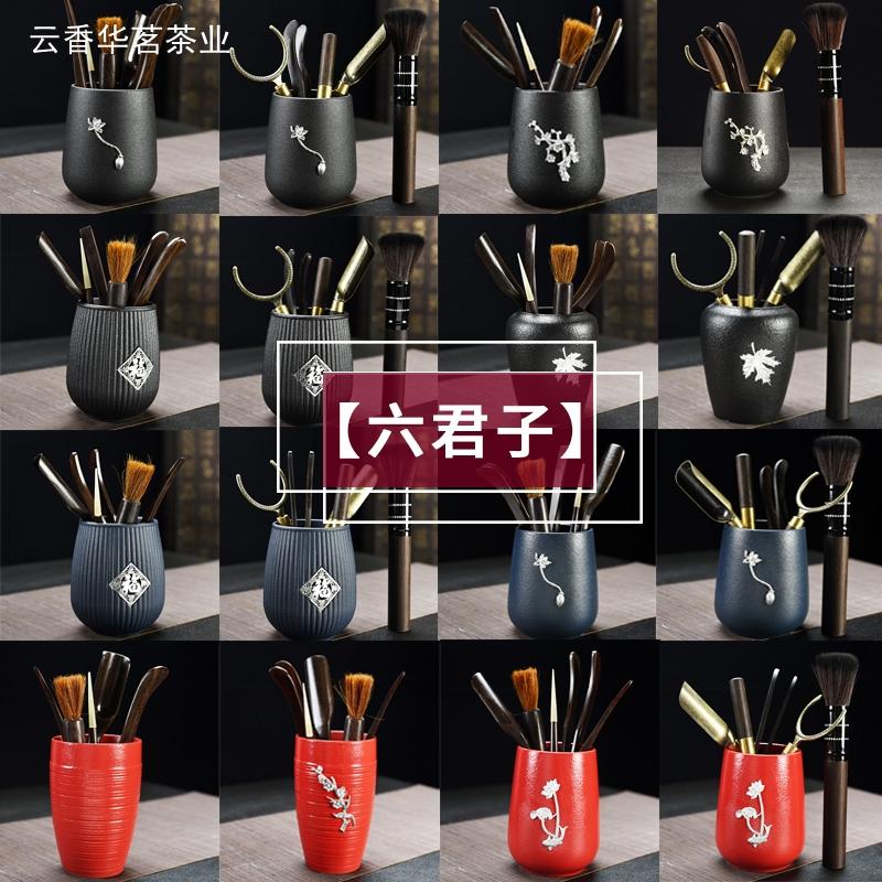 Six gentleman set tea ceremony accessories metal ebony tea bucket tea tool tea ceremony tea knife tea clip tea needle