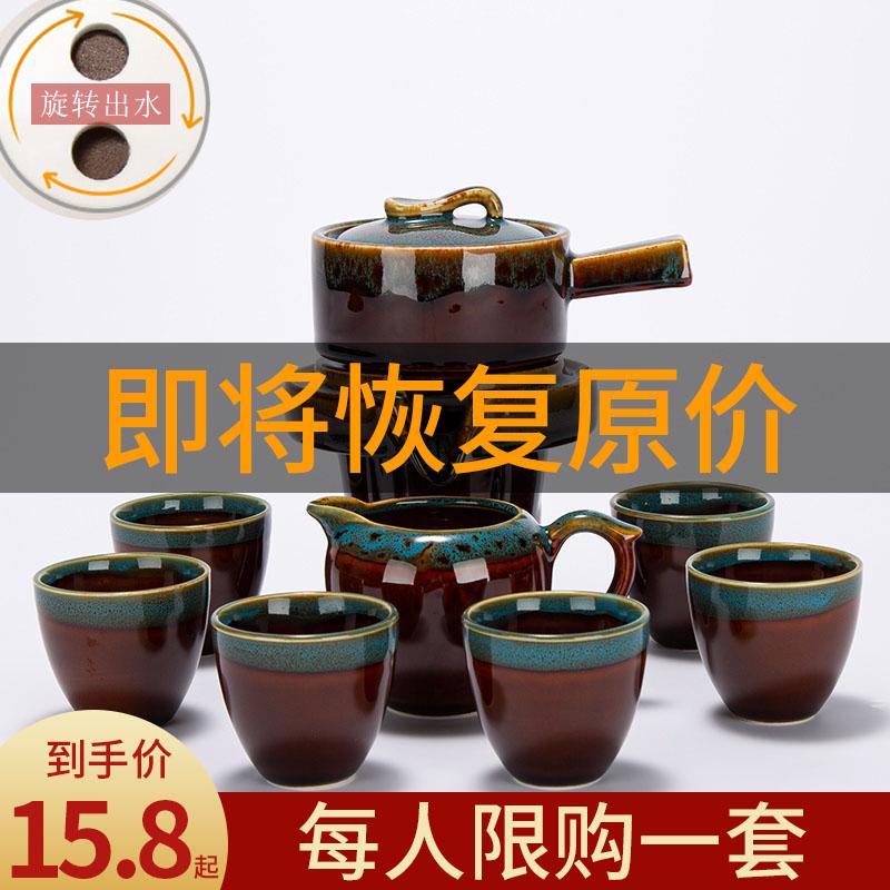 Lazy tea set automatic tea set home bubble teapot cup purple sand set of gift box creative personality pack