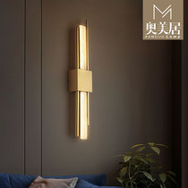 Nordic bedside lamp wall lamp Bedroom living room TV background wall lamp Modern simple creative net red light luxury wall lamp