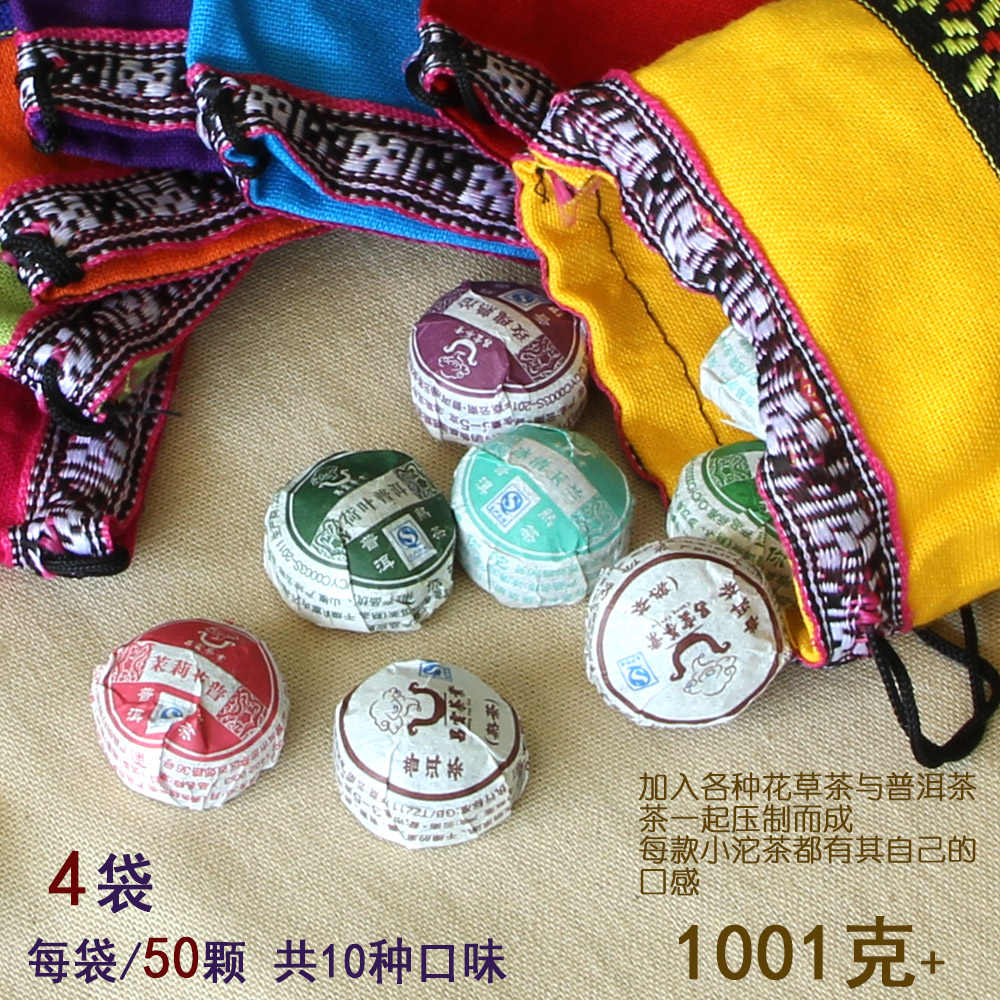 Four bags of Changyun Pu'er Tea, 10 flavors and 50 mini-Xiaotuo ripe tea, Aixiu Cup, Mini-Tuo tea package