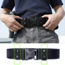 Dragon scales new belt fixed buckle belt ring 5cm belt genuine fixed ring tactical belt tactical Ring