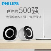 PHILPS Philips/ SPA2201v/93 desktop computer laptop mini stereo speakers