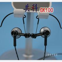 A total of 100 Gonke gk100 mellow male voice flat head hanging ear-to-ear sports music headphones 15.5mm female demon