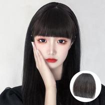 Comics Liuhai fake 髮 female net red round face Qi Liuhai naturally unmarked fake髮 piece of head curtain air Liuhai fake Liuhai