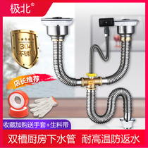 Far North 304 kitchen stainless steel double sink under the water pipe washbasin sink sink sink set anti-odor resistant to hot rats