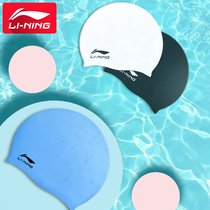 Li Ning swimming cap male and female children adult long hair ear protection waterproof silicone swimming cap men and women comfortable professional swimming cap