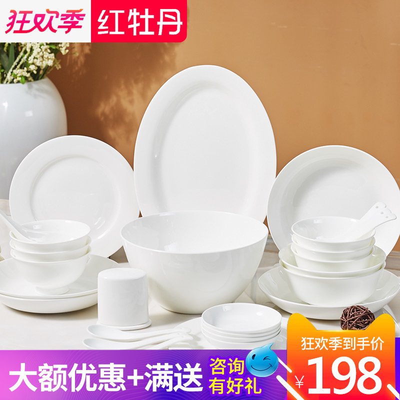 Red Peony Household Bone Porcelain Tableware Set Bowls and Dishes Set Ceramics Set 6 Pure White Bowls and Plates Combination
