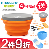 M square Folding Bowl silicone portable outdoor tableware lunch Box restaurant bubble Noodle Telescopic Cup set travel home