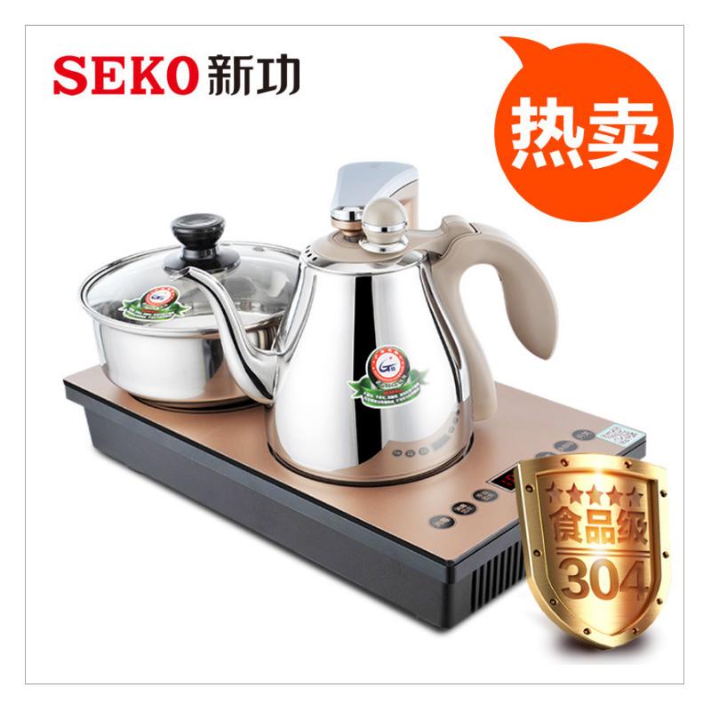 Xingong K30 automatic induction tea stove automatic blister tea stove three-in-one induction cooker kettle