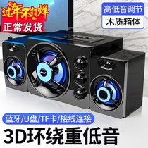 SADA D-208 computer audio home subwoofer desktop computer small speakers notebook overweight woofer wired effect