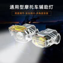 LOBOO radish motorcycle spot light Motorcycle tour modification LED light low light high light auxiliary light Fog light bar spot light