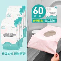Coussin de toilette jetable voyage hôtel étanche siège de toilette coussin papier toilette Siège De Toilette Voyage Fournitures