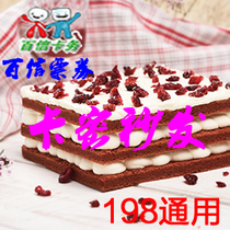Incake Printing Time Cake Card Voucher Official website 1.2 1.5 lb 198 type discount voucher storage Value Gift Gold Card