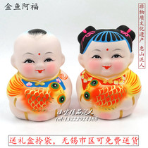 Huishan clay figurine Wuxi specialty clay doll goldfish Ah Fu Foreign Affairs gifts Chinese folk pure handicraft