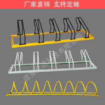 Bicycle card parking rack electric vehicle spiral rack shared cycle vertical parking rack lock parking space