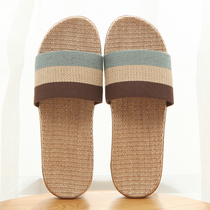 (Daily specials)slippers summer linen slippers household slippers men and women indoor slippers sandals