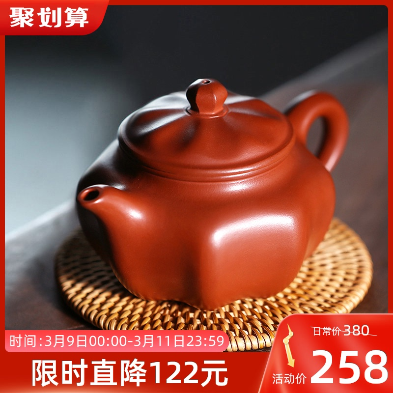 The original mine red mud Yixing purple sand pot pure handmade tea set home small capacity small all hand-made teapot
