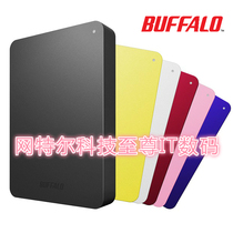 Buffalo 1t 1TB 2T 2TB shock-proof encryption 2.5 inch USB 3.0 mobile hard disk HD-PNFU3