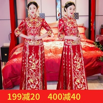 Dragon and Phoenix Gown of the bride 2018 new Chinese ancient costume wedding dress wedding show and slim fit wedding dress of the ancient Malay clothing spring