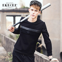 Korean version of the hedge t mosaic trend young men sweater