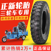 Zhengxin electric tricycle tires 3 0 3 50 3 75 5 00 Inner and outer tires 4 00-12 Motorcycle 4 50-12