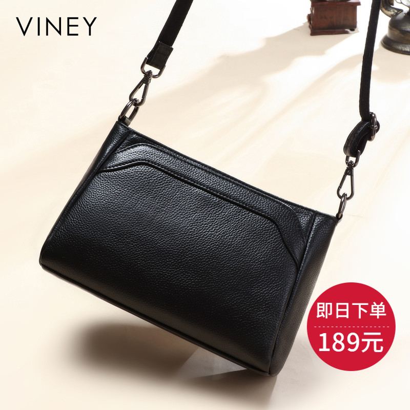 Viney bag female 2018 new leather handbags fashion mini bag Korean version of the wild Messenger shoulder bag
