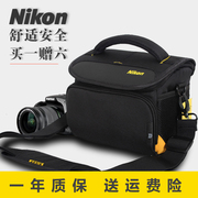 Nikon SLR Camera Bag Shoulder Bag D7200D7100D7000 D5300D3400 D90 portable photography
