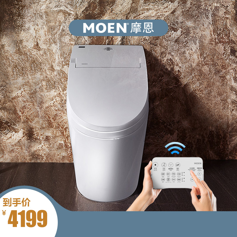 Mann Intelligent Toilet Smart Integrative Computerized Toilet Setting Device Fully Automatic Intelligent Sensor 1231 for Household Water Saving