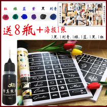 Semi-permanent small tattoo template map book hollow template embroidery Korean English letter small tattoo pattern book