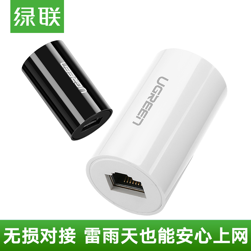 Green Network cable connector connector home lightning RJ45 adapter Gigabit broadband network extension straight head