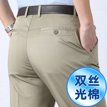 Cotton casual pants mens summer thin middle-aged mens pants loose straight high waist free hot mercerized cotton dad pants