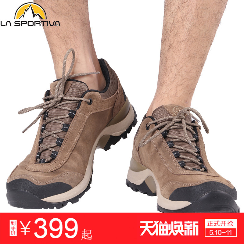 LASPORTIVA LAS PATIVA WATERPROOF AND SLIP-PROOF LOW-BODY RELATIVE OUTDOOR HIKING SHOES 14203 FOR MALE AND MALE