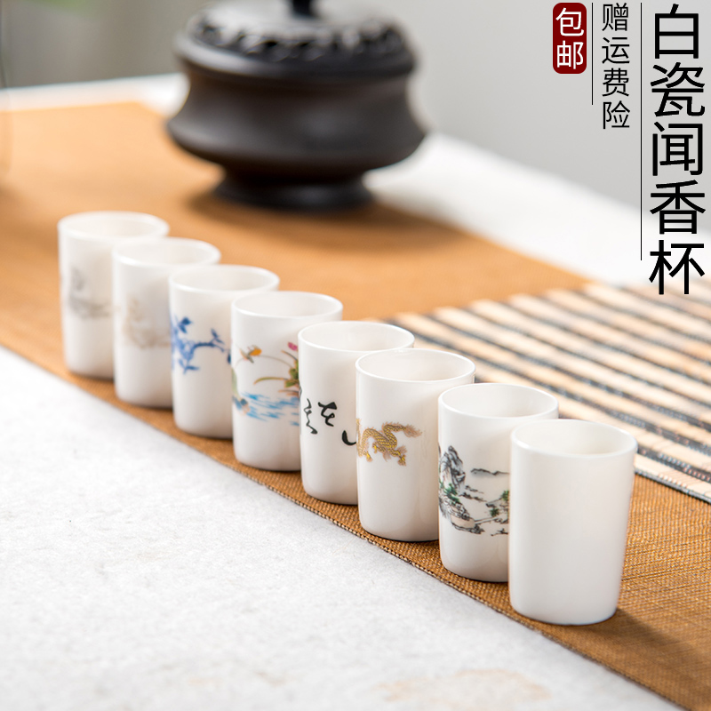 Special creative tasting cup ceramic tea cup kung fu tea smelling tea ceremony tea with green flower white porcelain left incense cup