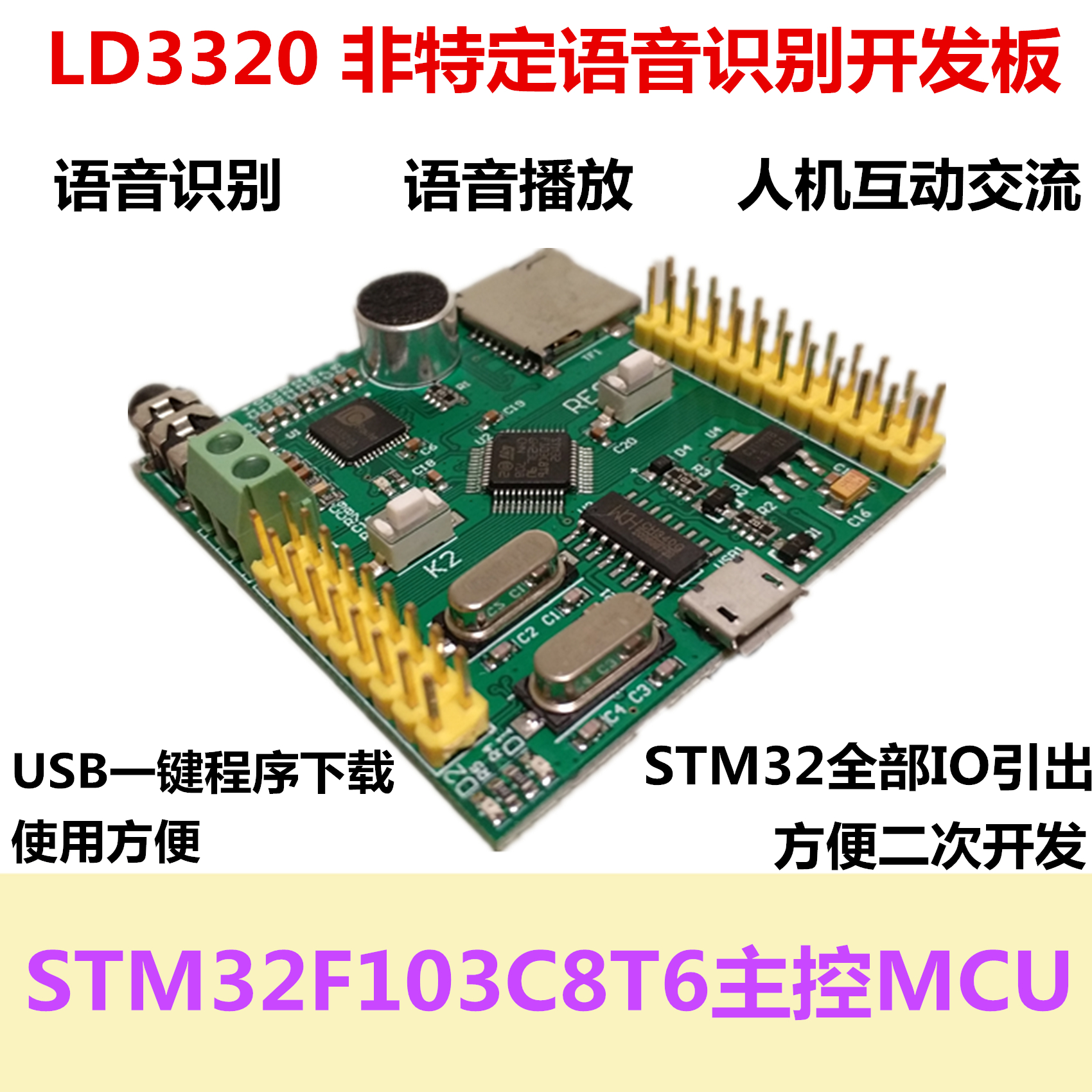 cheap Purchase china agnet Single Axis Controller Single Axis