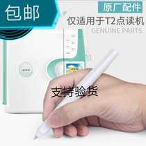 Step high t2 reading pen original with core.