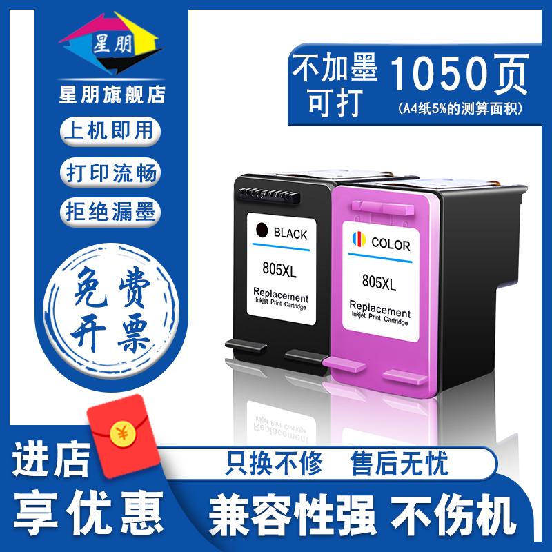 StarPen applique hp805 encre de cartouche HP2330 2332 1210 2720 2721 27232729 DeskJet cartouche d'imprimante 1212 2722 805XL facile à ajouter cartouches d'encre