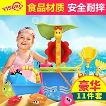 Childrens Beach toys set large shovel hourglass baby dig sand water toy bath Cassia