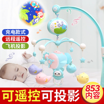 Newborn baby crib Bell 0-1-year-old toys 3-6-12 Month baby music revolving bed ring Bell bedside Bell