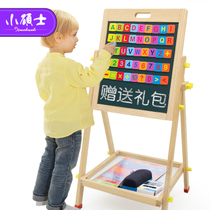 Childrens Sketchpad tablet bracket type magnetic sketchpad easel painting folding solid wood sketch set 2-3 years old