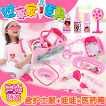 Child Doctor girl Baby Toys