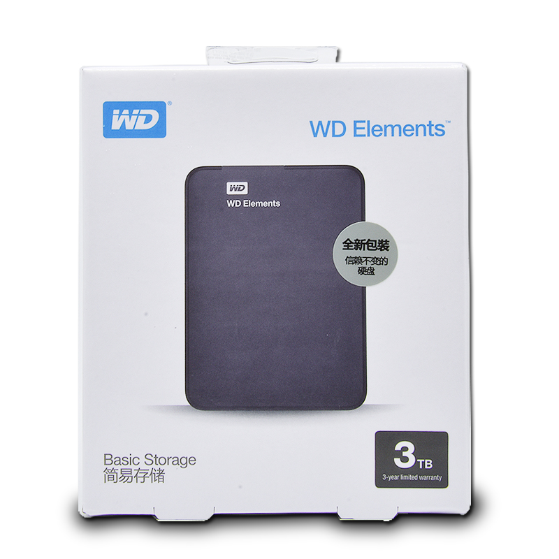 Western Digital (WD) New Elements Series 2.5-inch USB3.0 Mobile Hard Drive 3tb