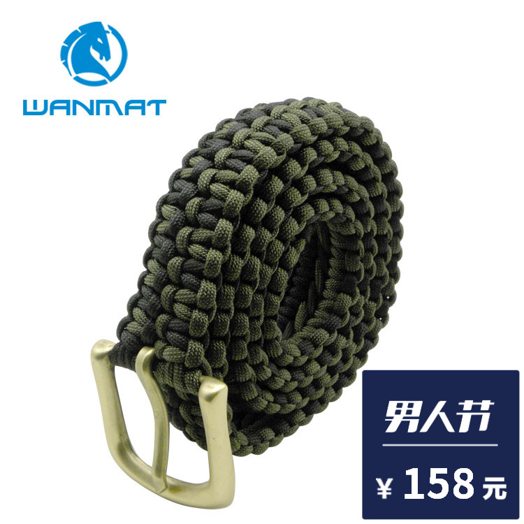 Outdoor camping belt 7 core umbrella rope belt security army fan outdoor supplies paratrooper rope male