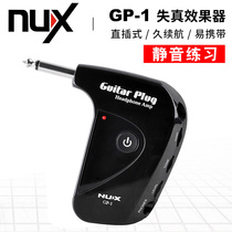 Little Angel Nux GP-1 guitar Plug-in headphone amplifier portable English metal distortion integrated effect device